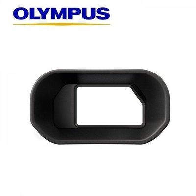 又敗家@原廠Olympus眼罩OM-D眼罩EM-1眼罩II遮光眼罩EP-13眼罩取景器眼罩EM1眼罩EP13眼罩eye遮光眼杯cup觀景器眼罩2遮陽眼罩MARK