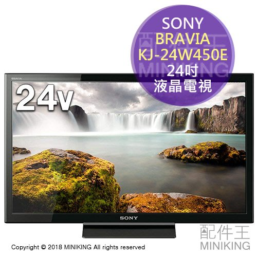 【配件王】日本代購 SONY BRAVIA KJ-24W450E 24吋 液晶電視 省電 高畫質 人聲清晰功能