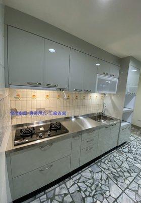 食尚廚具-人氣平價廚具專業客製屬於您的廚具 不鏽鋼檯面 總長度228CM 廚具/流理台