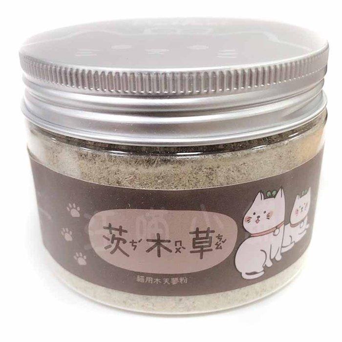 ☆汪喵小舖2店☆ 茨木草貓用木天蓼粉110mL // 台灣生產製造