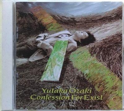 《絕版專賣》尾崎豐 / Confession For Exist 生存的告白