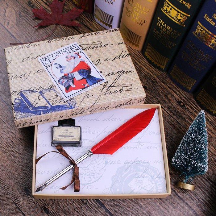 歐式複古套裝 羽毛筆蘸水鋼筆天鵝毛 哈利波特 畢業禮物