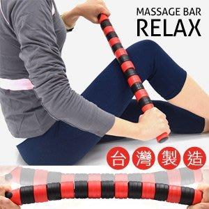 【推薦+】台灣製造 瑜珈滾輪棒按摩棒(彈性加壓)P260-MS0713美人棒瑜珈柱指壓瑜珈棒.MASSAGE BAR