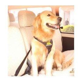 寵物牽引繩/狗狗車載安全帶/安全扣/車載胸背帶-小型犬S號-7901001