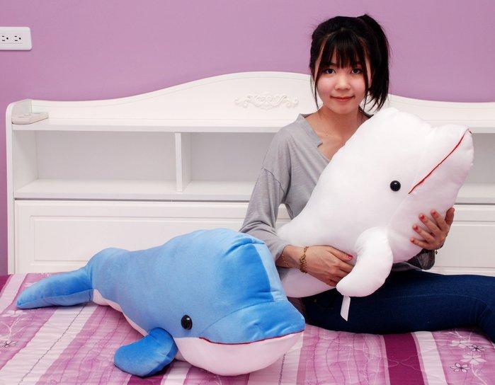 娃娃夢幻樂園~海豚抱枕~海豚大娃娃~海豚娃娃~白鯨魚玩偶~台灣製~生日禮物~全省宅配