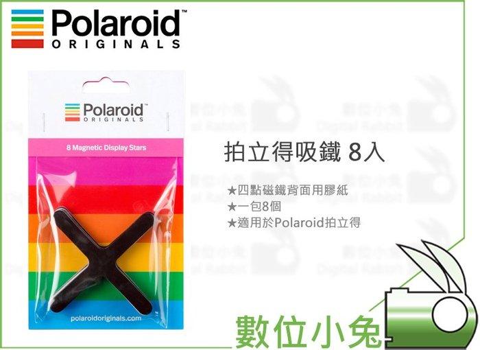 數位小兔【Polaroid 寶麗萊 4742 拍立得吸鐵 8入】磁鐵 黑色 陳列 展示
