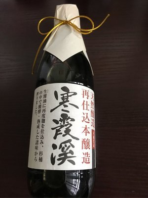 日本四國小豆島名產醬油