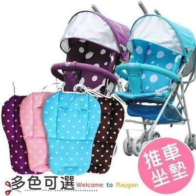 八號倉庫   嬰兒車坐墊 推車墊 兒童餐椅坐墊 推車通用 【1Z034E504】