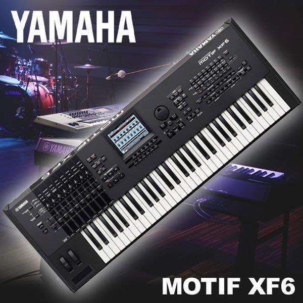 造韻樂器音響- JU-MUSIC - 全新 YAMAHA MOTIF XF6 / XF-6 旗艦型 合成器 鍵盤 另有 XF-8 KORG