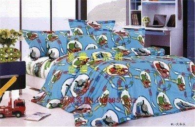 [王哥廠家直销]最新  卡通可愛 托馬斯 火車頭 床套 (單人/ 雙人/加大)床包.床單.床罩 床品.床組 四件套 四件組