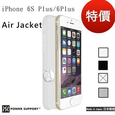 特【A Shop傑創】日本Power Support iPhone 6S Plus/6 Plus Air jacket
