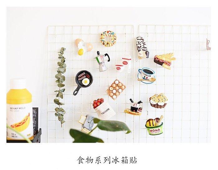 [ Atelier Smile ] 鄉村雜貨 立體造型冰箱貼 / 廚房系列 / 限量版 / 吸力超強  (現+預)