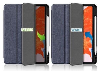 2020 ipad pro 12.9吋 筆槽軟殼皮套 第4代 A2229/A2069/ A2232 / A2233 皮套
