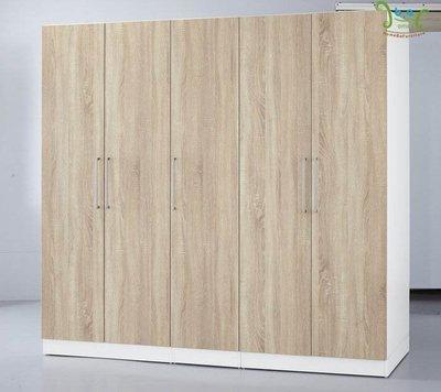 〈上穩家居〉美艾系統7尺衣櫃  另有多種顏色 E1-V313系統板 20409A41410/11/12