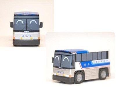 TRAIL 鐵支路 Q版迴力車 國光號 MCI 96A3 大客車 QG501