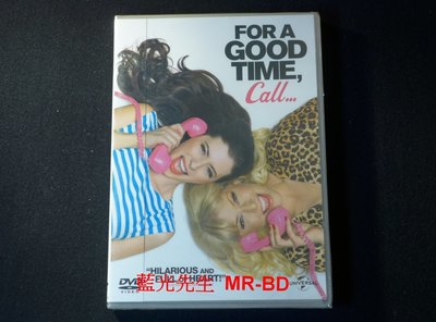 [DVD] - 激情熱線 For a Good Time, Call... ( 傳訊正版 )