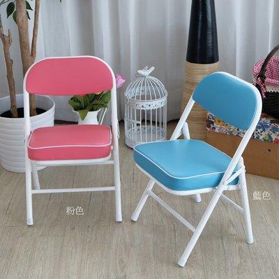 【在地人傢俱】19 簡單購-QQ鐵管紅色/藍色皮折合椅/休閒椅/餐椅/集會椅/戶外椅 LC874-3