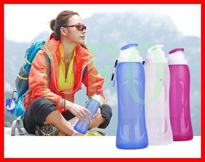 MY FRIDAY 矽膠水壺 摺疊水壺 自行車 戶外 郊遊 登山 露營  冷熱皆宜