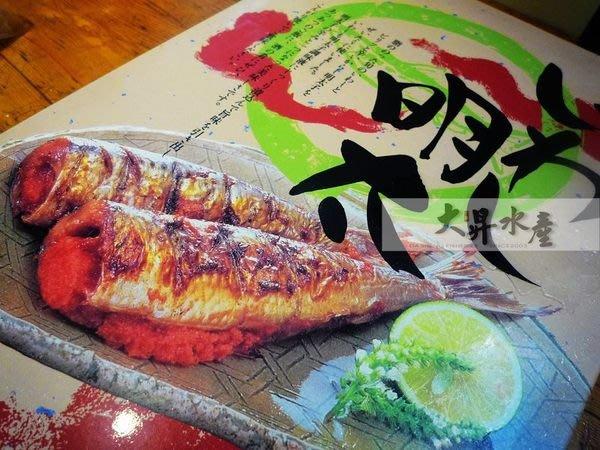 【大昇水產】**獨賣日本料理專用**日本原裝進口弱魚明太子1kg
