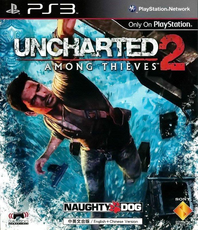【二手遊戲】PS3 秘境探險2 盜亦有道 UNCHARTED 2 AMONG THIEVES 中文版 故障片僅供收藏用