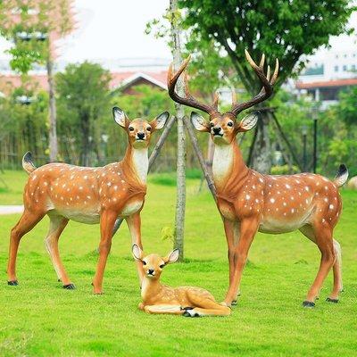 室外草坪玻璃鋼雕塑仿真梅花鹿樹脂工藝品花園庭院子園林景觀擺件小豬佩奇