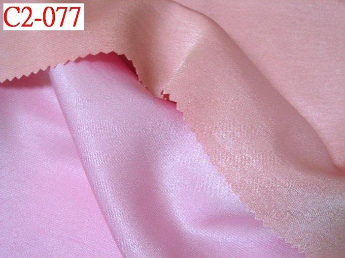 (特價10呎250元) 布料布飾拼布批發零售【CANDY的家2館】精選布料C2-077☆亮面粉彩洋裝內裡用布☆
