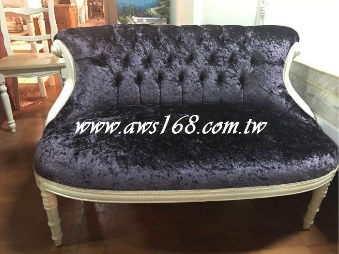 法式雙人椅 桃花心木歐式雙人沙發 媽咪椅 情人椅   古典沙發     民宿最愛