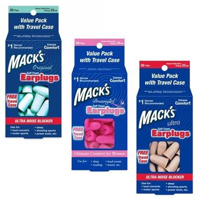 美國 Mack's 泡棉耳塞 30副裝 送收納盒 20825