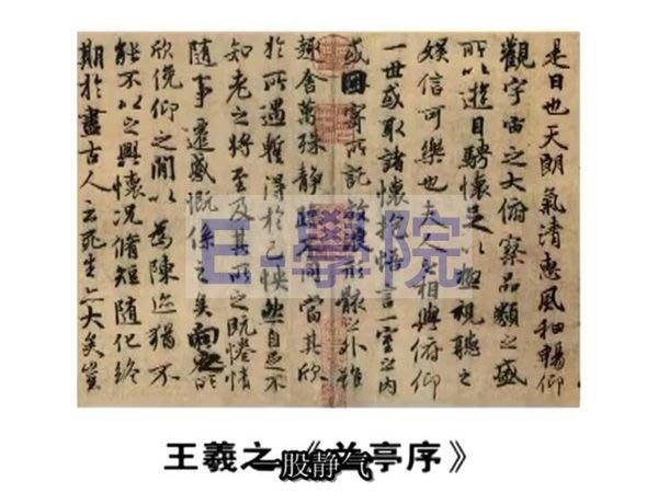 ~其它~108~中華傳統文化思想與書法藝術 講座教學影片 MP4影片格式   5 堂課