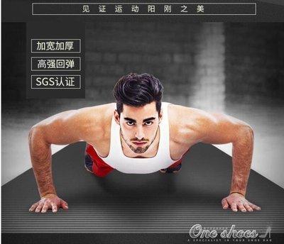悅步男士健身墊初學者瑜伽墊加厚加寬加長...