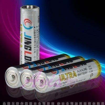 滿千贈120ml潤滑液 4號電池系列JING LONG四號電池LR03 AAA1.5V四入