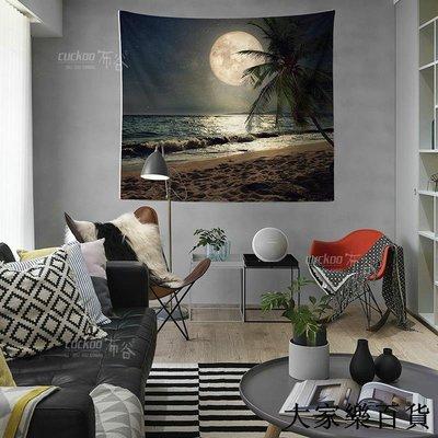 海邊月亮掛布ins背景布北歐臥室房間床頭裝飾布風景網紅民宿墻布