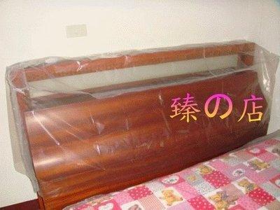 床頭櫃 沙發 衣櫃 防水 書櫃 PE袋 大型塑膠袋 [訂作.定製.客製]aa1