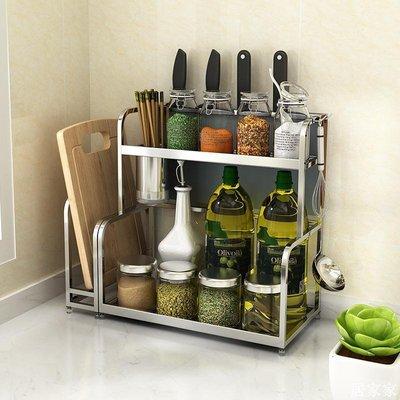 精選 廚房置物架壁掛落地 2層加厚佐料架子灶臺窗戶刀架醬油瓶收納用品
