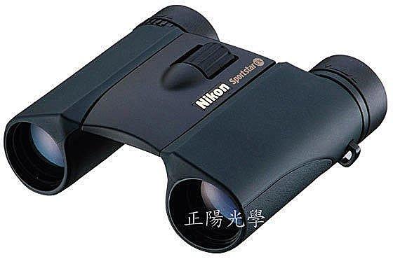 正陽光學 Nikon 望遠鏡 8X25 DCF Sportstar EX 充氮防水型 首創四年保固