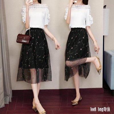 【Miosio】 一字肩套裝裙子女夏季...