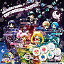 日本BANDAI萬代 美少女戰士Sailor Moon Q版 第二彈 杯緣子 茶友 超級水手月亮 水手小月亮 全6種1組