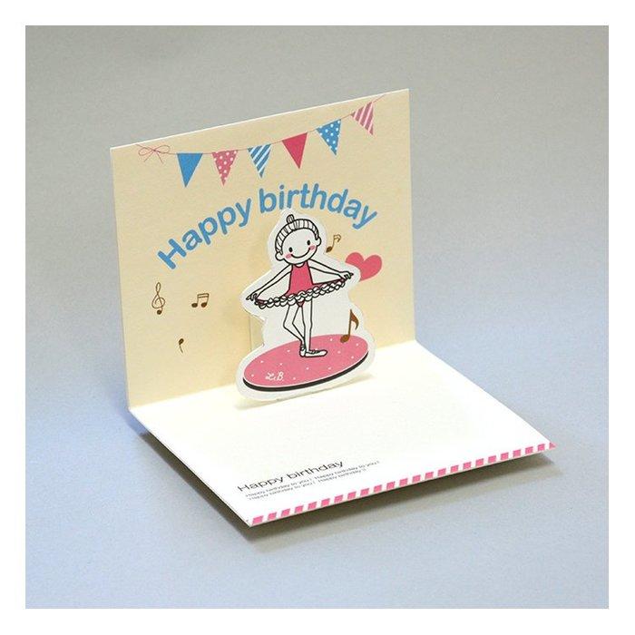 芭蕾小棧生日畢業表演禮物日本進口Little Ballerina可愛文具立體舞者生日卡HappyBirthday三角旗