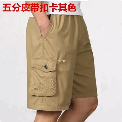 {叮叮小鎮}中老年男短褲爸爸純棉西裝短褲高腰寬松多袋短褲男士休閒工裝褲B5Y20