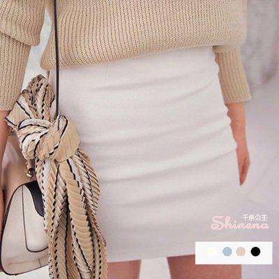 ❤Shinena 千奈公主❤ 韓國*OL氣質白色 黑色 粉色修身包臀窄裙 迷你裙 短裙【Y3-003】