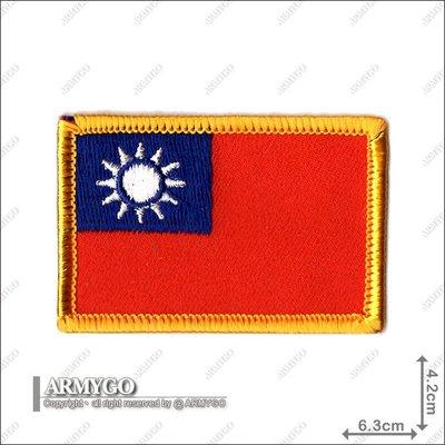 【ARMYGO】中華民國國旗(黃邊彩色版)( 4.2x6.3公分)