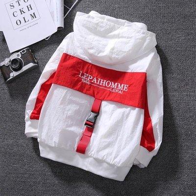超低價 兒童防曬衣-男童防曬衣新款韓版兒童外套夏季防曬服輕薄 來福客棧