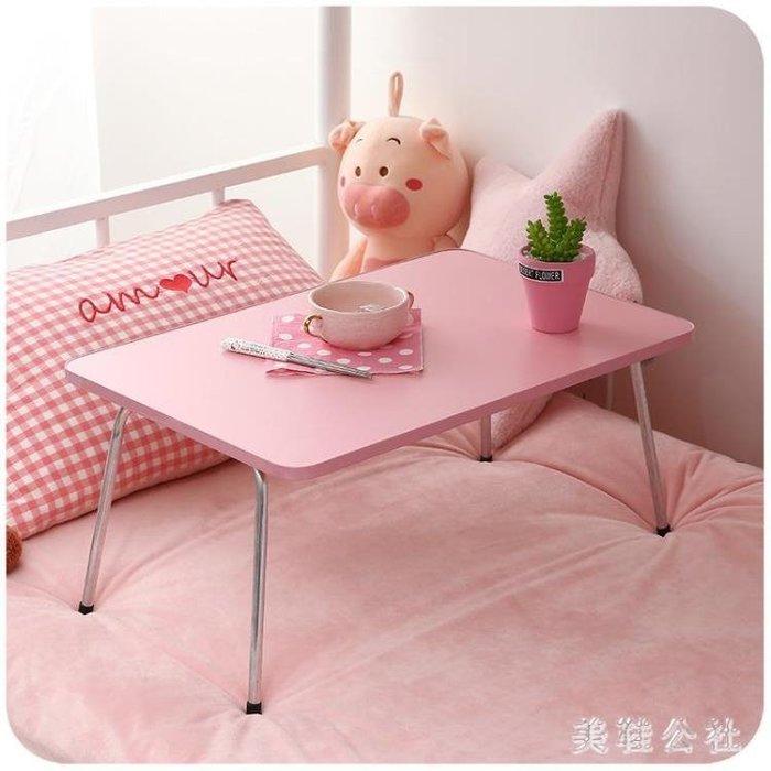 可折疊電腦做桌子床上宿舍神器上鋪大學生寫字簡約現代懶人小書桌 ys6186