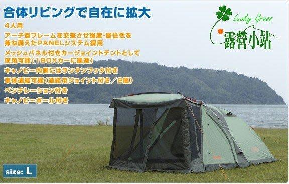 露營小站~【71805009】日本LOGOS PANEL 抗風進化系 4~5人綠綠楓 一房一廳270帳L 寢室+炊事客廳