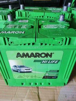 極地電池*嚴選優質*Amaron銀合金汽車電池85D23L 彰化縣