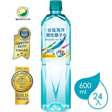 台鹽海洋鹼性離子水(600mlx24瓶/箱)