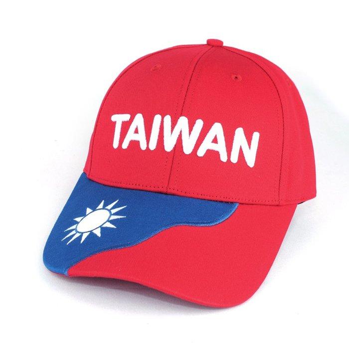 ☆二鹿帽飾☆(TAIWAN國旗帽) /棒球帽/電繡紀念帽/最新帽款帽簷加長型-台灣製(高品質) 9cm-紅色