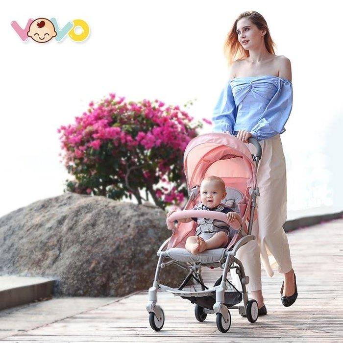 嬰兒推車超輕便攜式摺疊可坐躺寶寶兒童小孩簡易口袋迷你傘車禮物