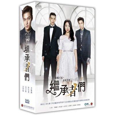 【限量特價】繼承者們 DVD [雙語版] ( 李敏鎬/朴信惠/金宇彬/金智媛/崔振赫)