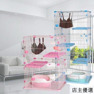 寵物籠高端寵物貓籠雙層貓籠三層貓別墅雙層三層四層大號貓籠子貓咪籠子